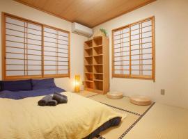 Hotel near Edogawa