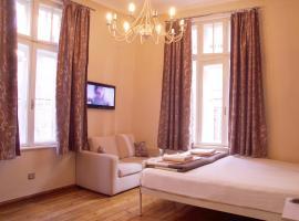 Hotel Photo: Hello Sofia Guesthouse