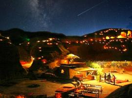 Hotel photo: Happy Hours Camp