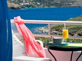 Ξενοδοχείο φωτογραφία: Elpida
