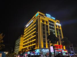 Hotel near Preăh Sihanŭk
