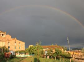 Hotel photo: Casitas del arcoiris