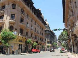 Hotel photo: El Ahram Hostel & Apartments