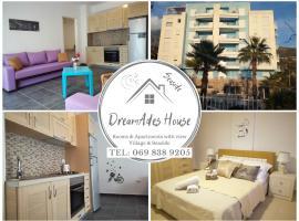 Hotel photo: DreamAdes House - Seaside