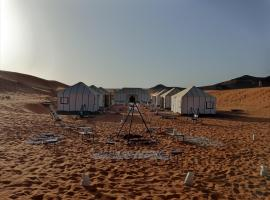Hotel photo: Desert Luxury Night