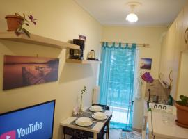 Hotelfotos: Ioannina Sweet Apartment