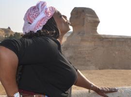 Hotel photo: pyramid Giza city inn