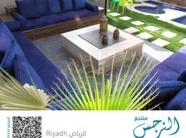 Hotel near Riyad