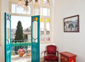 Фотография гостиницы: Al Mutran Guest House