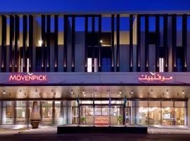 Hotel photo: Mövenpick Hotel Tahlia Jeddah