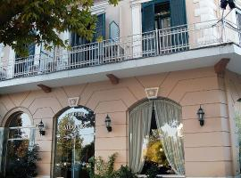 Hotel near Лариса