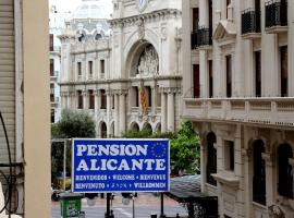 Hotel photo: Pensión Alicante