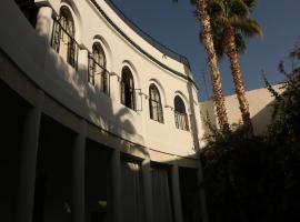 Hotel photo: Riad Chergui