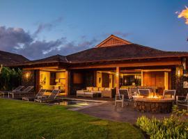 Hotel photo: The Lodge at Kukui'ula