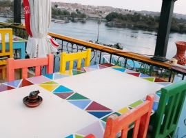 A picture of the hotel: اونتي كا Onaty Ka Guest House