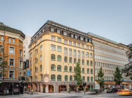 Hotel Photo: Miss Clara by Nobis, Stockholm, a Member of Design Hotels™
