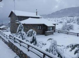 Hotel photo: Diamanti Mountain Ski Villa Palaios Agios Athanasios