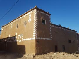 酒店照片: Riad Assia