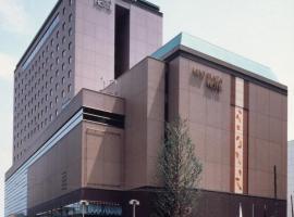 Hotel photo: Keio Plaza Hotel Hachioji
