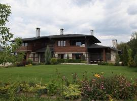 Hotel Photo: Luxury Villa Bansko