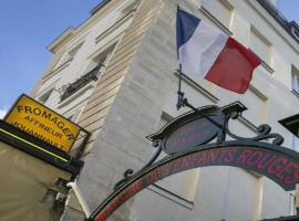Hotel near ประเทศฝรั่งเศส