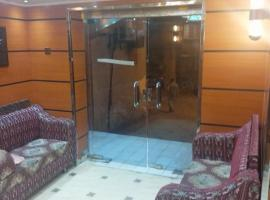 Hotel fotoğraf: DUARAT AL MEEZAB