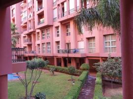 Hình ảnh khách sạn: Mirador de Majorelle