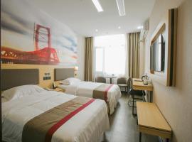Hotel photo: Thank Inn Plus Hotel Shandong Linyi Lanshan District West Twelve Road Steel Market
