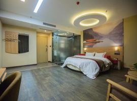 รูปภาพของโรงแรม: Thank Inn Plus Hotel Hebei Handan Congtai District Lianfang West Road