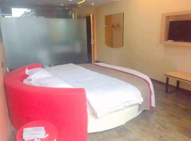 Hotelfotos: Thank Inn Plus Hotel Hebei Handan Hanshan District Fu Southeast Street