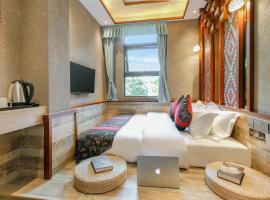 Hotel foto: Zou Qu Ye Travel Hotel