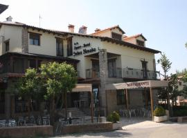 Hotel photo: Apart-Hotel Selva Nevada