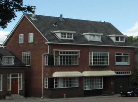 Zdjęcie hotelu: De Oude Kern
