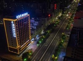 Hotel Photo: Changmao Holiday Hotel