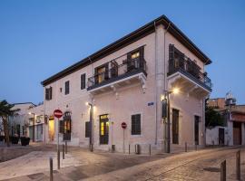Hotel photo: Casa Mespilea