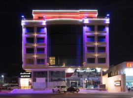 Hotel fotoğraf: فندق حياة ريفان جدة