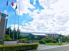 Fotos de Hotel: Narada Hot Spring Resort Huzhou