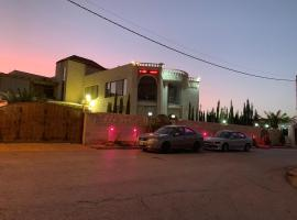 Hotel photo: Panorama Al-Jabel