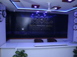 Hình ảnh khách sạn: Hotel Paradise Lounge Hyd