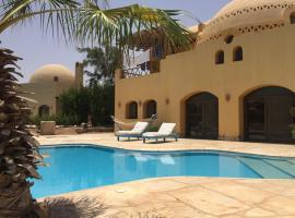 Hotel photo: Villa El Gouna Nubia