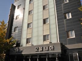 Hotel near