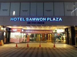 Ξενοδοχείο φωτογραφία: Samwon Plaza Hotel