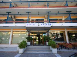 Hotel kuvat: Xenia Hotel Drama