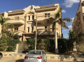 Hotel photo: الميراج