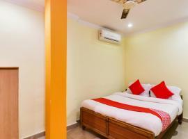 صور الفندق: OYO 61862 Hotel Aditya