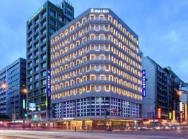 Фотографія готелю: K Hotels Taipei Chang-An