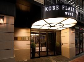 Hotel near Кобе