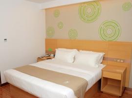A picture of the hotel: GreenTree Inn Huangshi Huahu Development Zone Daquan Road Business Hotel