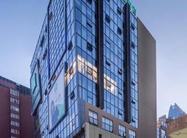 Hotelfotos: Ibis Styles Kunming Nanping Hotel