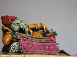 Hotel photo: Kaadgal Resort